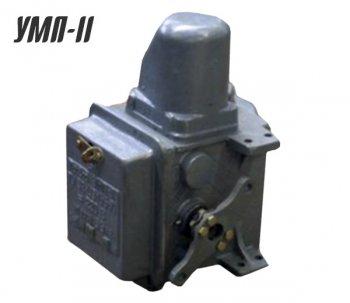 Привода к разъединителям контактной сети переменного и постоянного тока УМП и УМПЗ