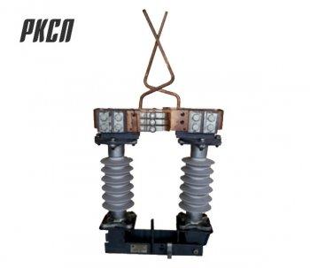Разъединители контактной сети постоянного тока РКС