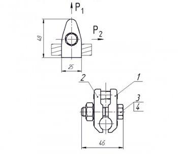 Зажим струновой контактного провода 046-4