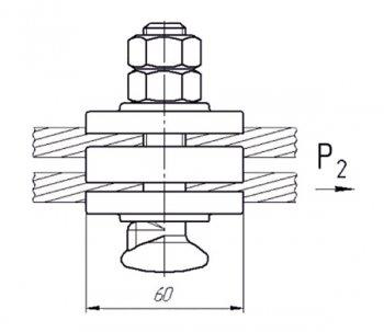Держатель проводов опорного изолятора (с вкладышем) 057-2