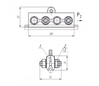 Зажим стыковой контактного провода 059-6