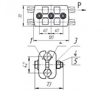 Зажим питающий алюминиевых проводов 064