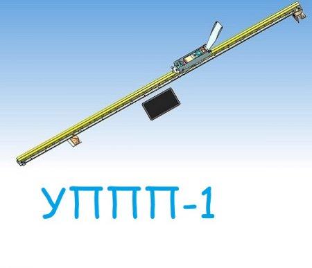 Ус-во проверки параметров контакт. подвески УППП-1